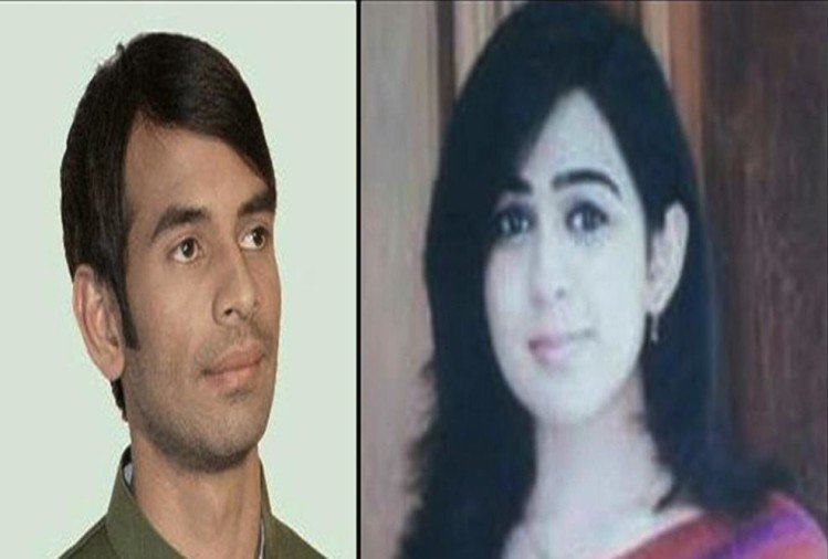 Unknown things about lalu son tej pratap fiance aishwarya rai