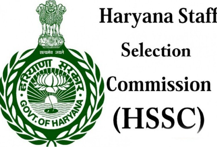 HSSC Recruitment 2019 vacancy for many posts know how to apply sarkari naukri