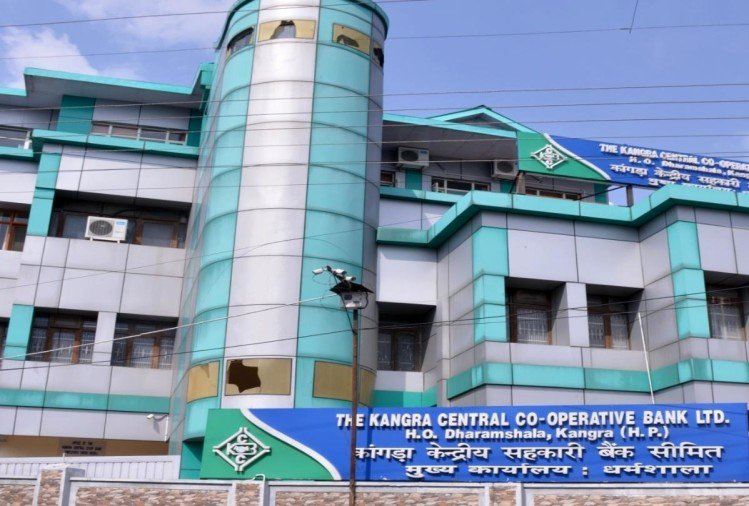 himachal govt decision over KCC bank recruitment