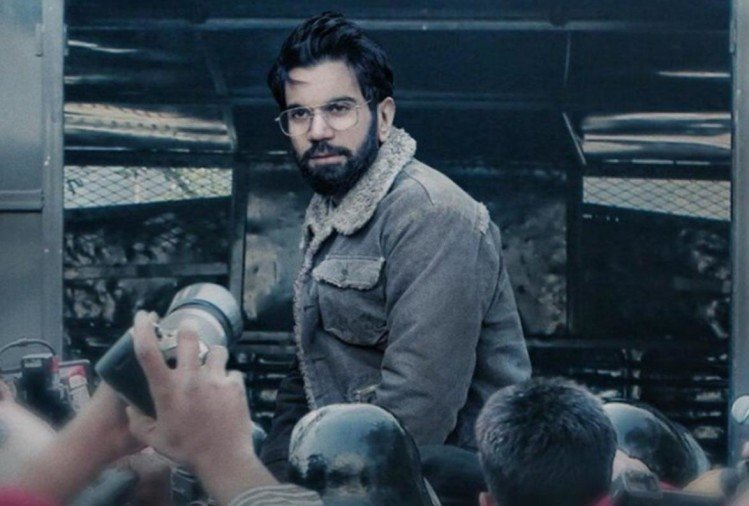 Why Omerta actor Rajkummar Rao feels Jihad Is Holy
