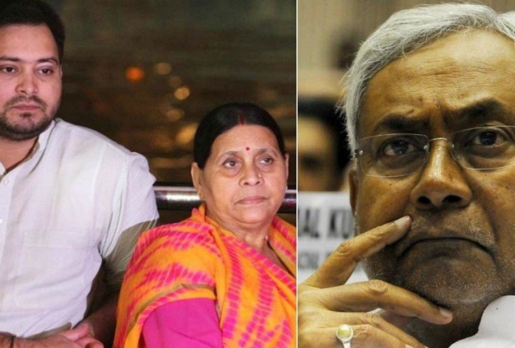 Bihar: Rabri Devi Security reinstated order Nitish Government
