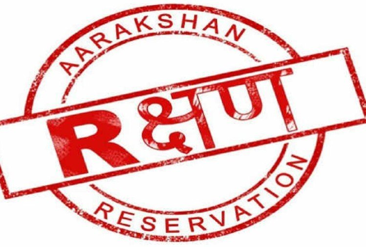 dispute can increase in Mahagathbandhan on issue of general reservation