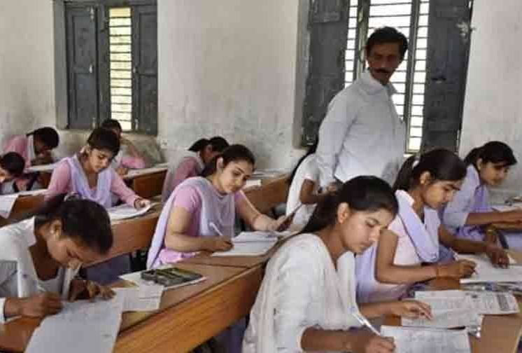 AP Intermediate 2nd year Result 2018 Date and time and tips to relieve stress