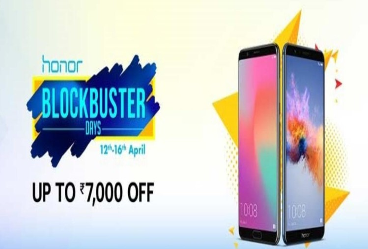 Honor smartphones sale