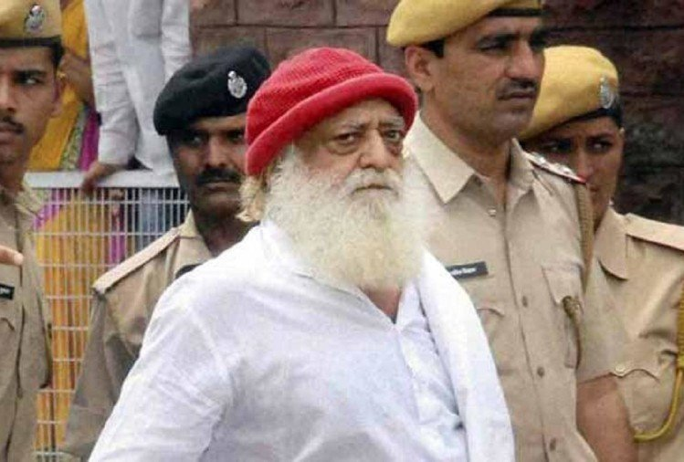 Rajasthan High Court pronounce its verdict on Asaram in Jail