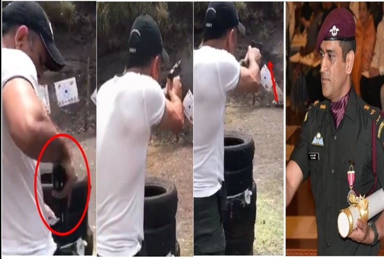 MS Dhoni shares his pistol shooting video on twitte