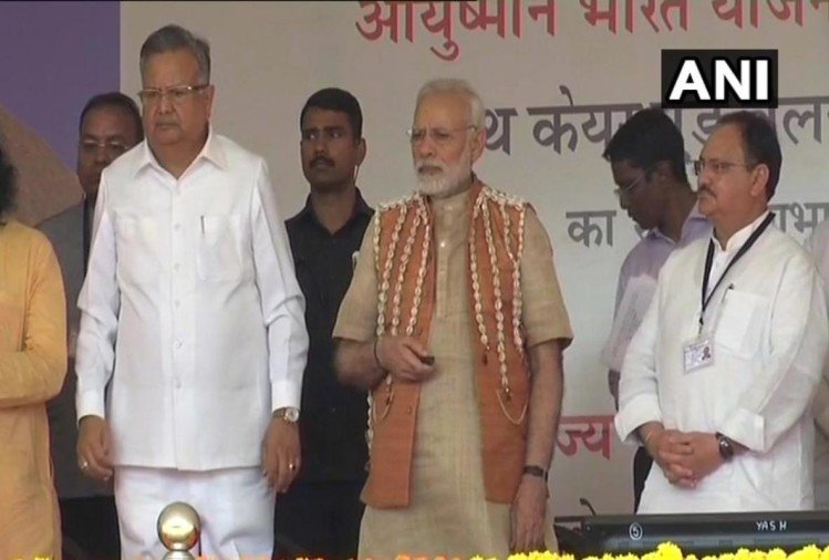 LIVE: On Ambedkar Jayanti Pm Modi launched Ayushman Bharat Scheme At Chhattisgarh Bijapur