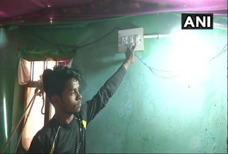 A village in Maharashtra Amravati got electrified after 70 years of independence