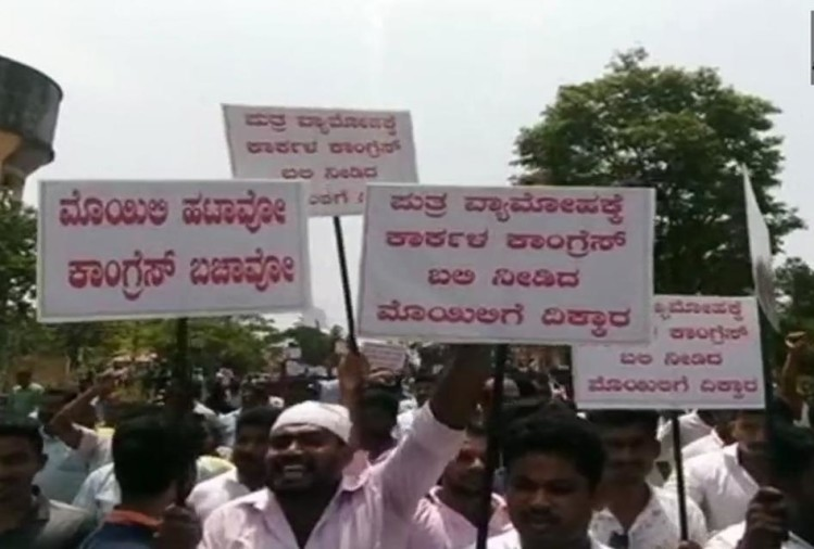 Karnataka Assembly Elections Congress workers protest outside party office  in state