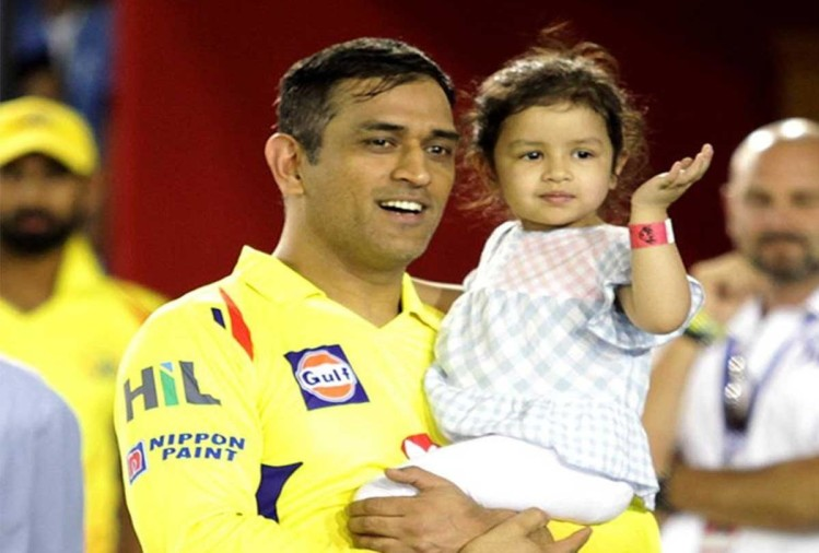 I Don't Need to Use the Back a Lot, the Hands Can do the Job says MS Dhoni after match