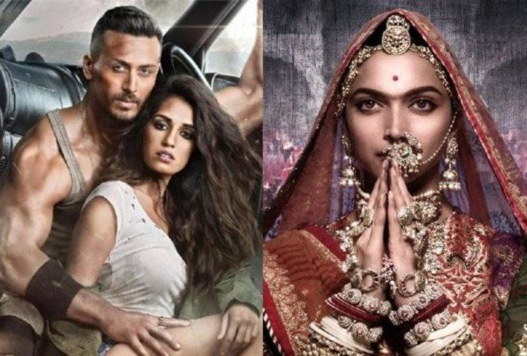 5 bollywood films superhit on box office 2018