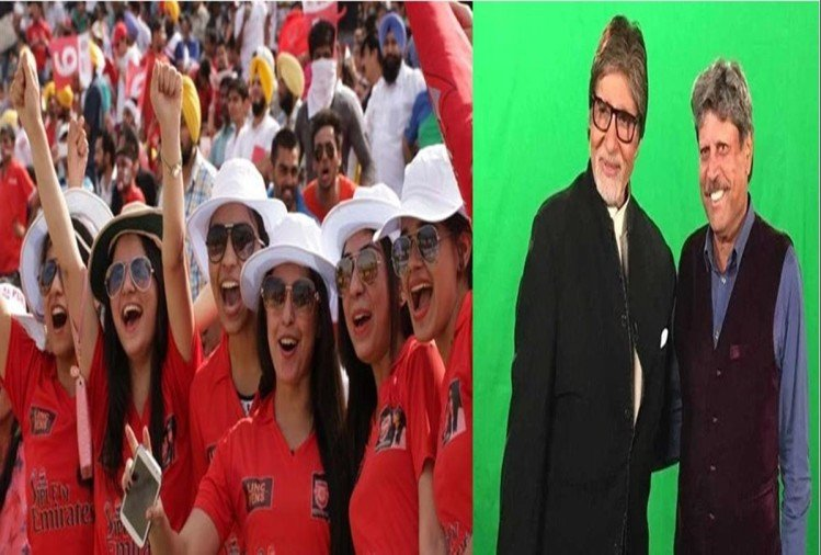 Secret reveals, Here is Amitabh Bachchan favourite IPL team