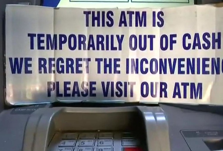 people are facing problems after no cash in ATMs of many states