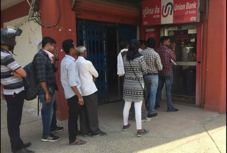 transaction at atm will become costlier from march