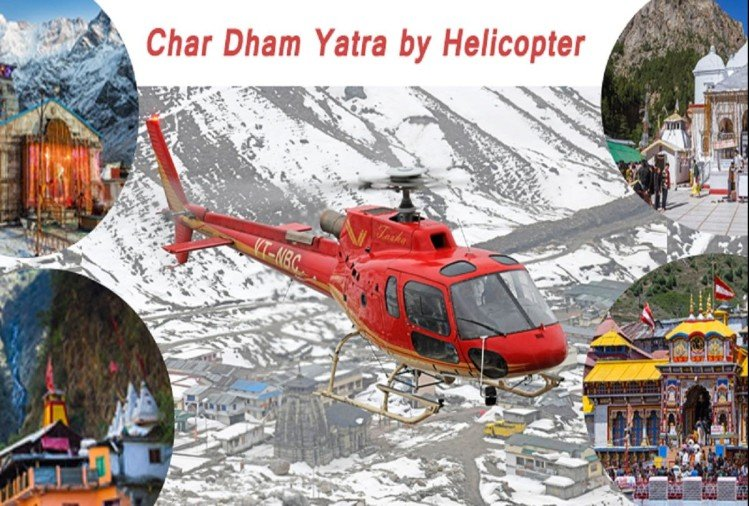 juna akhara haridwar will do Chardham Yatra by Helicopter after open kedarnath door
