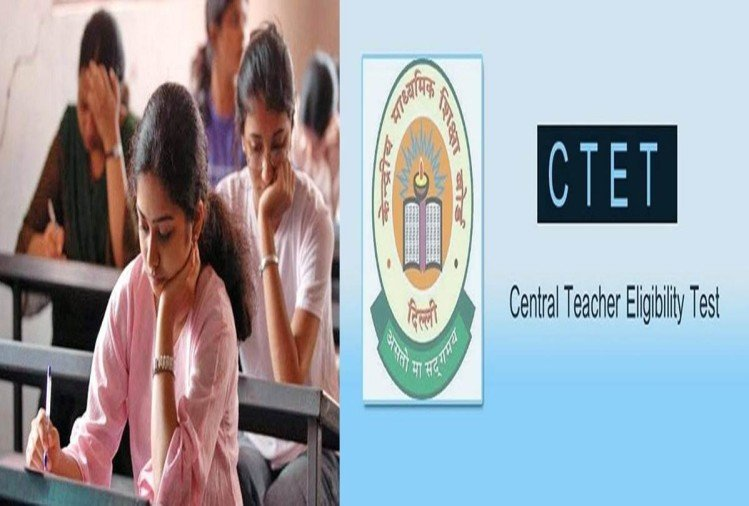 CBSE CTET 2018- high court given instruction to cbse related Central Teacher Eligibility Test