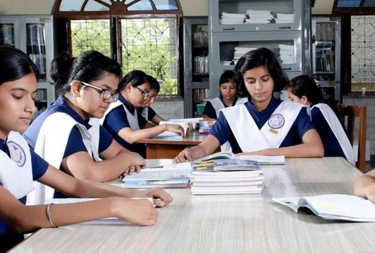 Image result for विज्ञान और गणित शिक्षकों
