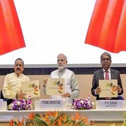 बेहतरीन तकनीक और बड़े बदलाव को तैयार रहें नौकरशाह: PM मोदी