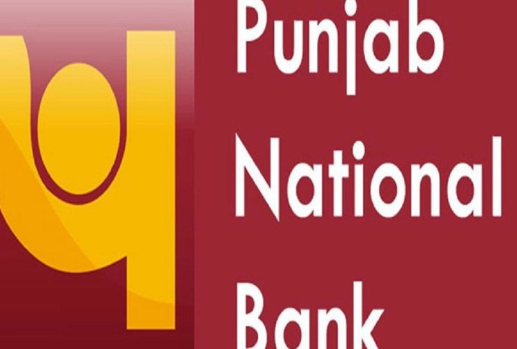 PNB suffered loss of Rs 4,532 crore