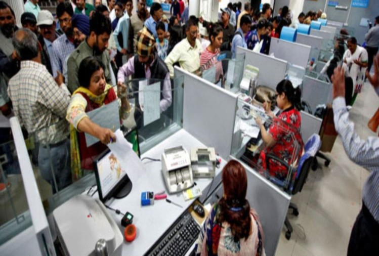 psu banks to close 70 foreign branches in order to cut cost