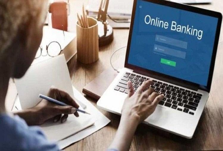 Investment Tips : Money, Use Internet Banking, Mobile Banking With Caution – चिंता मनी-43: सतर्कता से करें इंटरनेट बैंकिंग का इस्तेमाल?