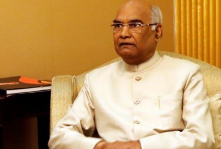 president of india Ram Nath Kovind solan tour on 22 may