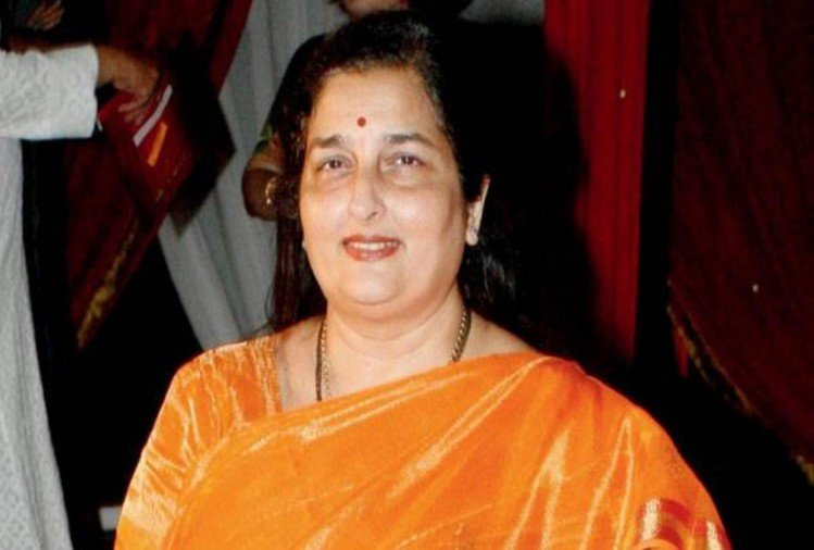 this is singer anuradha paudwals daughter now in this