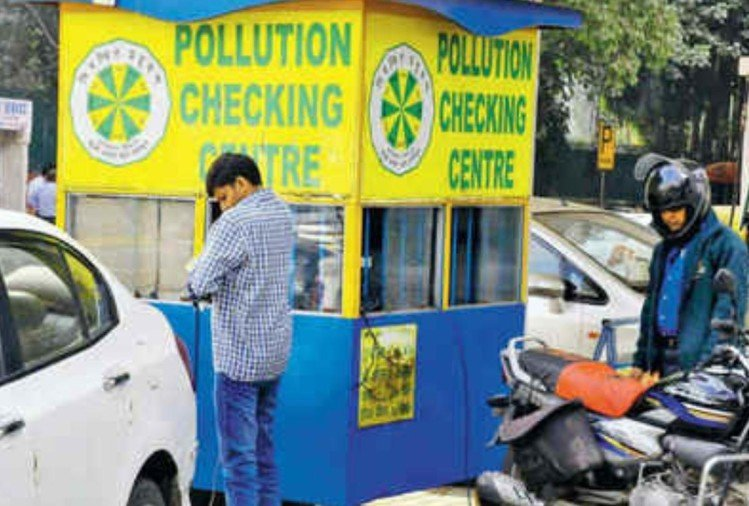 your vehicle will not get insurance cover if not having pollution certificate