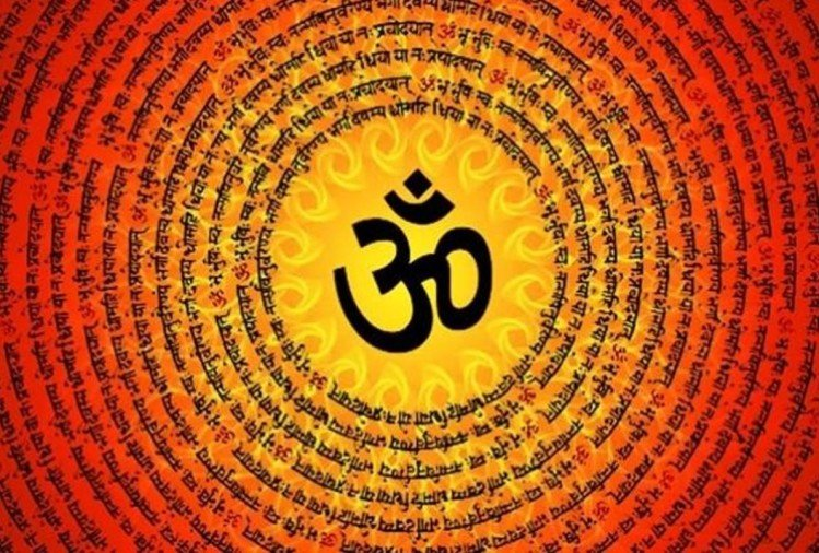 know benefits of chanting gayatri mantra