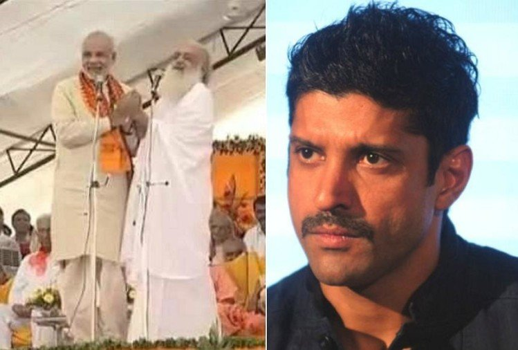 Congress tweet pm modi and Asaram video Farhan Akhtar gave massive reply