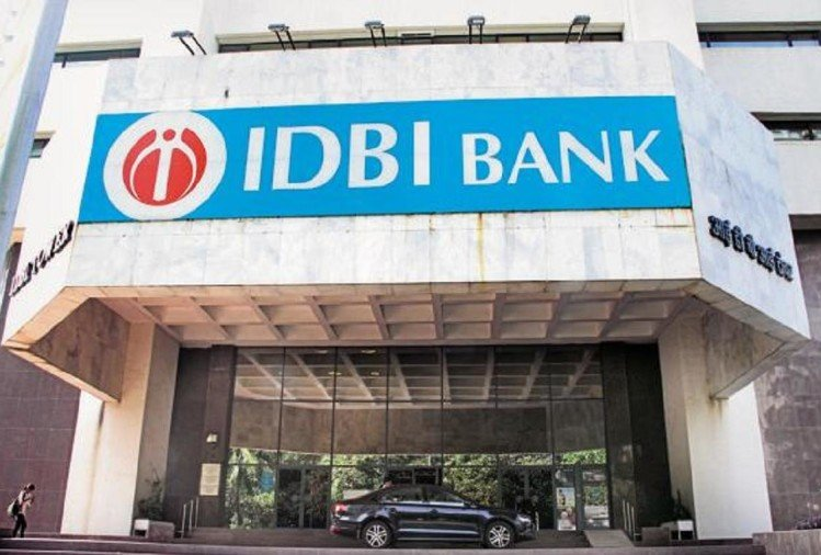 loan from psu banks to become costlier, idbi bank hikes interest rate