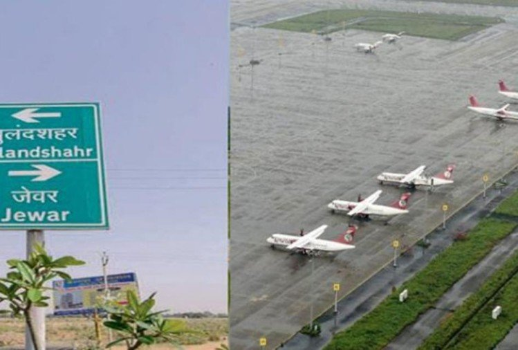 nine companies in race for jewar airport project worth 16k crore rupees