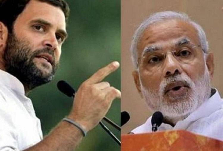 modi-rahul-gandhi-congress-bjp