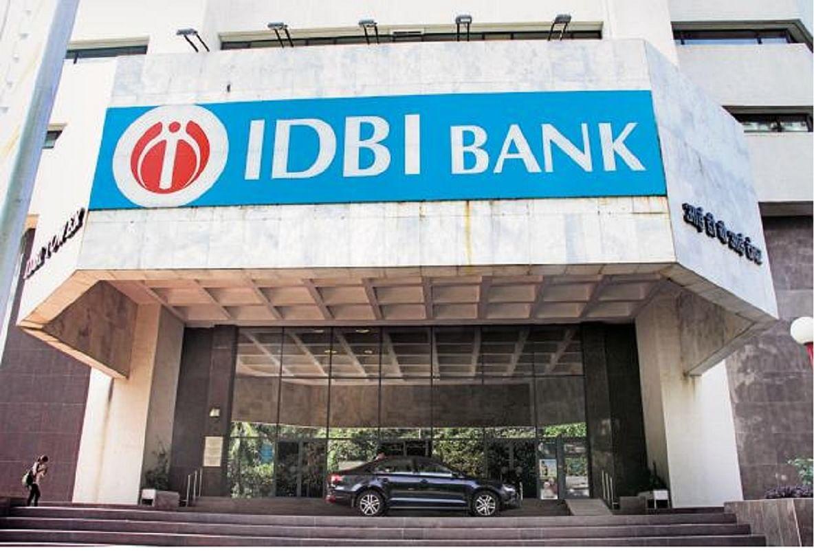 Image result for Alert! बड़े बैंक की चेतावनी, एक छोटी सी गलती खाली कर देगी आपका अकाउंट