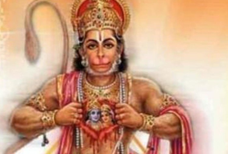 Naver Do These Kind Of Mistakes During Lord Hanuman Pooja On Tuesday