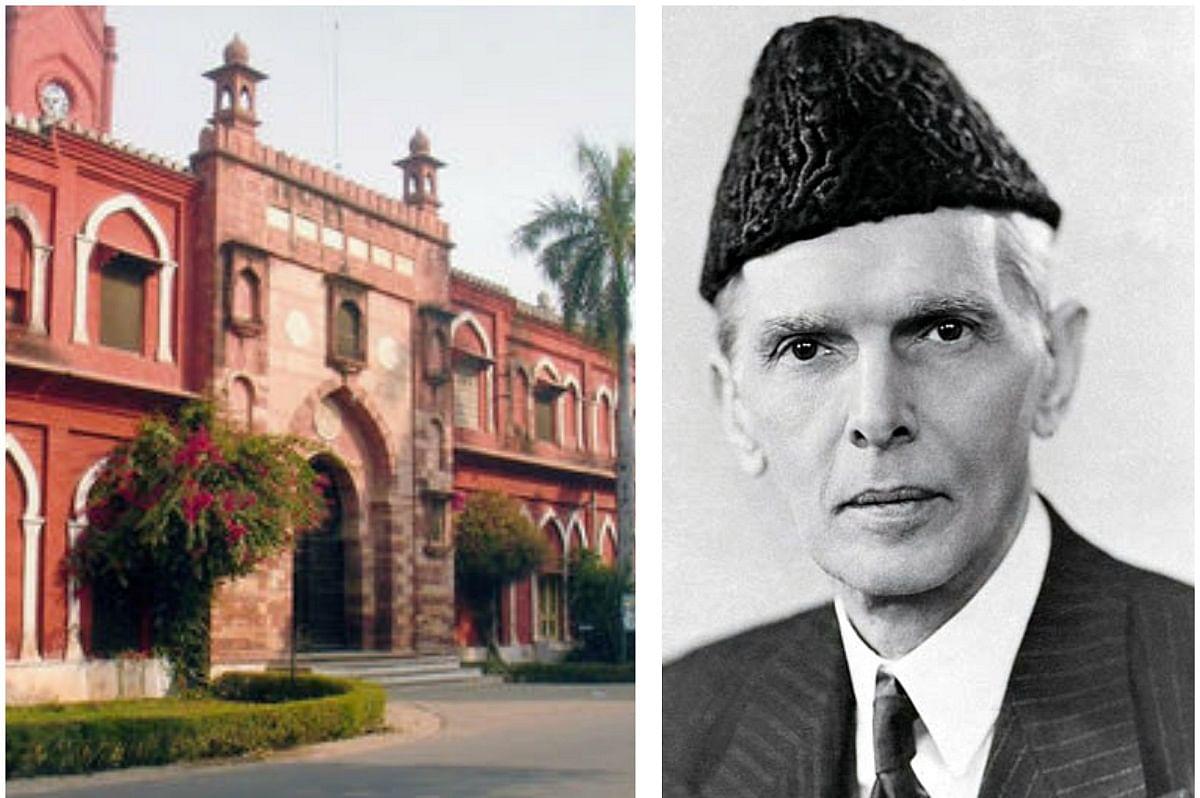 Now Jinnah's Photo In Moulana Azad Library Of Amu - अब एएमयू की मौलाना आजाद  लाइब्रेरी में जिन्ना की तस्वीर, नोटिस जारी - Amar Ujala Hindi News Live