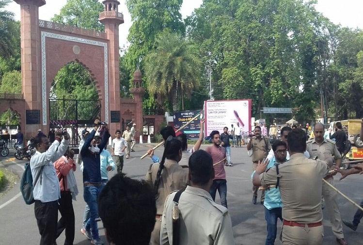 Image result for जिन्ना के बाद AMU में नया विवाद