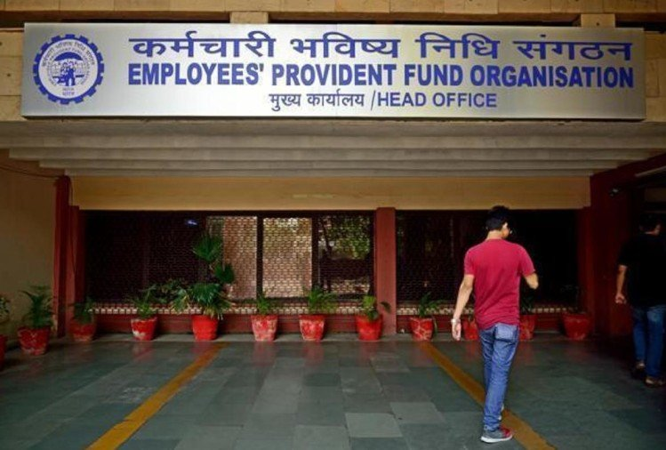 if left job before five years than tax would be lieved on pf withdrawal