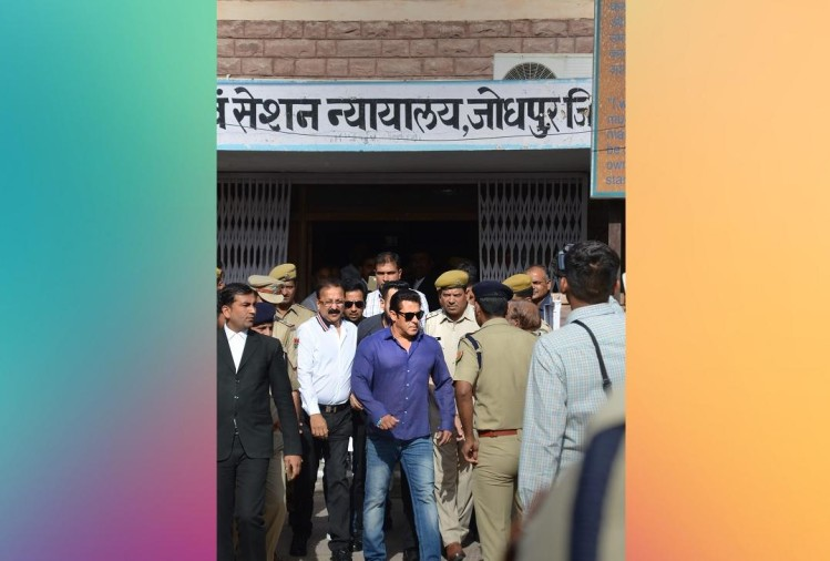 Bollywood actor Salman Khan will appear before Rajasthan Jodhpur court in black buck poaching case
