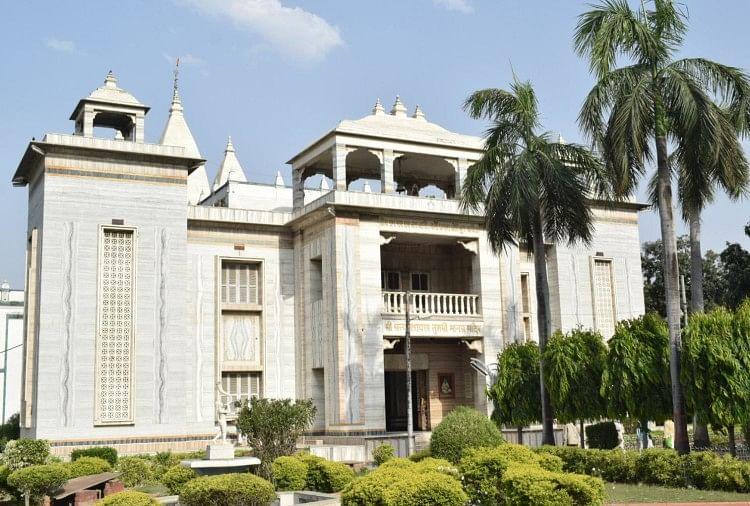 Image result for तुलसी मानस मंदिर varanasi