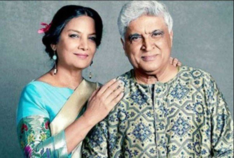 Shabana Azmi And His Marriage With Javed Akhtar, First