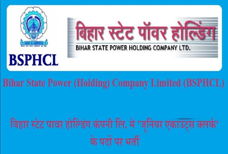BSPHCL Recruitment 2018-  notification released for 350 Junior Accounts Clerk posts