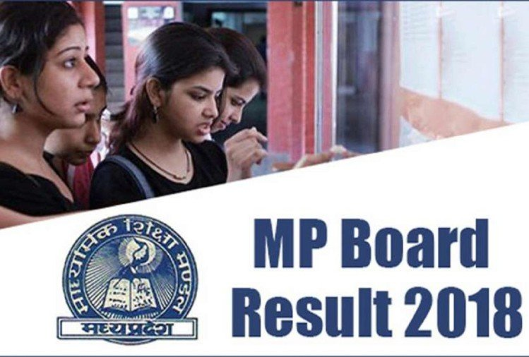 mp board result 2018- MPBSE declaring soon class 10th class 12th results, check on official website