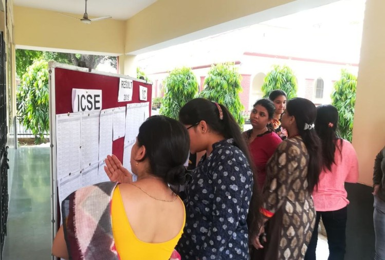 CISCE: Big change for the first time on the question paper of class 9th and 11th examinations