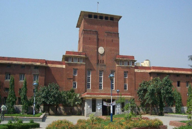 DU ADMISSION 2018- Online registration process starts for admission on 57 thousand seats in DU