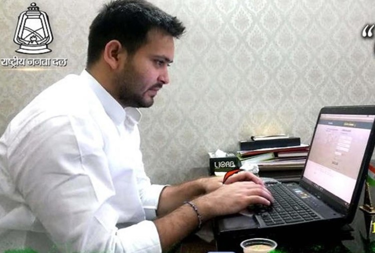 RJD leader Tejashwi Yadav criticized BJP on Karnataka Result