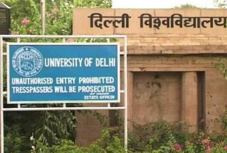 Delhi university recruitment 2019 for assistant professor sarkari naukari
