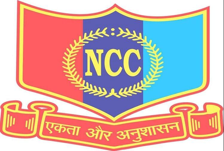 उत्तरकाशी में एक नई एनसीसी बटालियन की स्थापना को स्वीकृति मिल गई है।