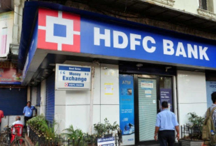 hdfc bank raises interest rates on fd by 60 bps