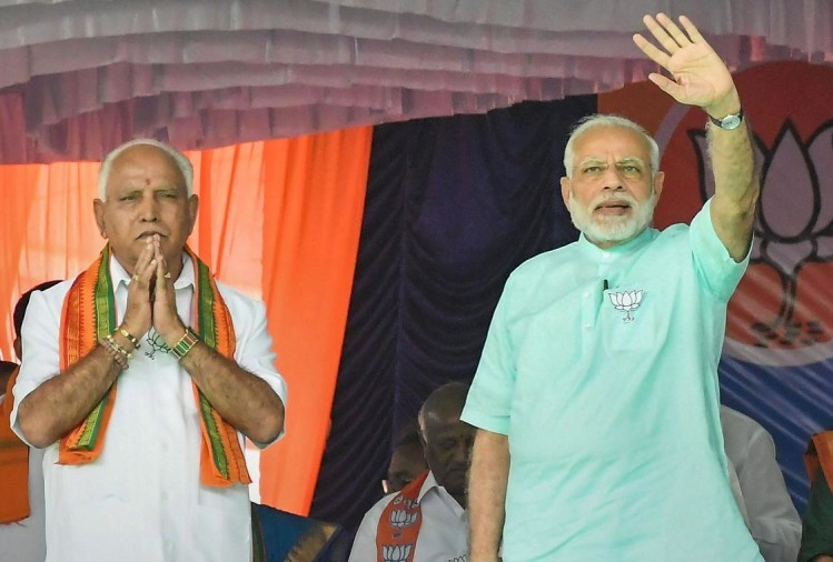 Yediyurappa and Modi